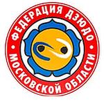 Федерация дзюдо Московской области